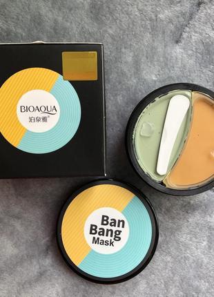 Двуxцветная маска bioaqua ban bang double colour mask для комбинированной кожи