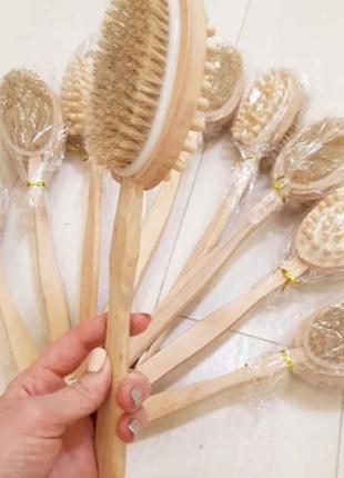 Антицеллюлитная щетка для сухого массажа двойная деревянная с натуральным ворсом