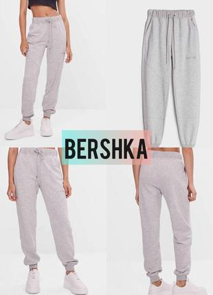 Джогеры, спортивные штаны, bershka