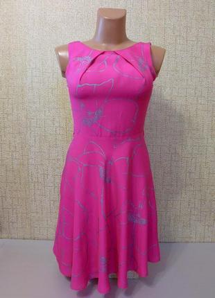Платье летнее_apricot