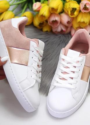 Белые пудровые розовые кеды кроссовки 37,38,39,40,41