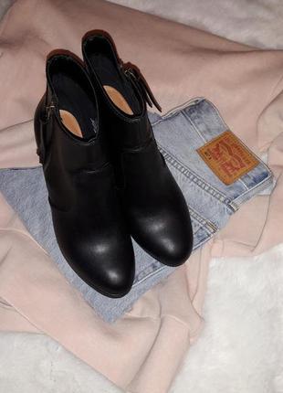 Ботинки h&m.