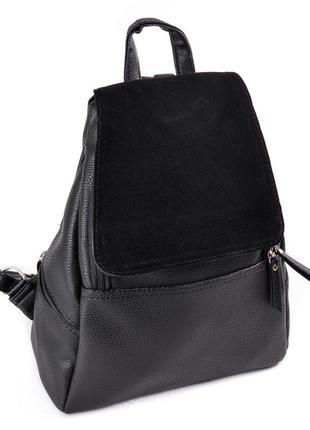 Черный женский замшевый городской рюкзак с клапаном