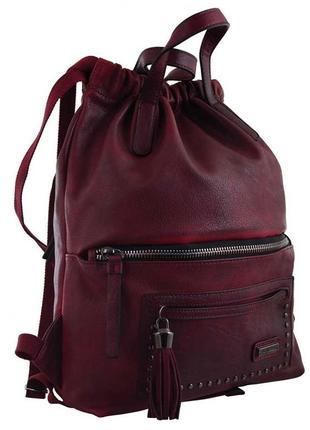 Рюкзак молодежный yes
