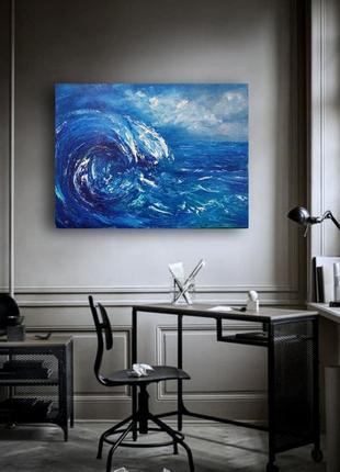 """Авторская картина """"энергия большой волны"""", холст на подрамнике 60х80см, масло, мастихин"""
