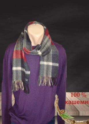 💨❄100 % кашемир 1,45 кашемировый теплый мужской шарф кашемир  💨