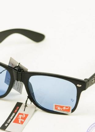 Очки .солнцезащитные очки ray-ban wayfarer унисекс цвет линз: голубой