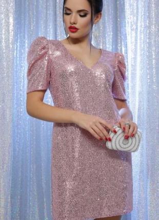 Женское праздничное розовое платье с пайетками на короткий рукав