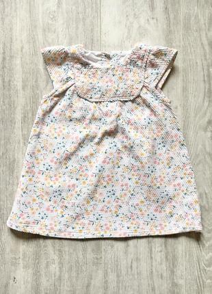Платье, плаття на літо
