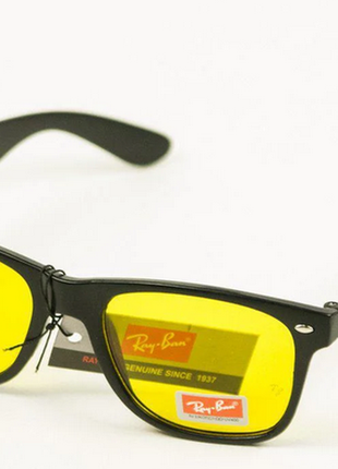 Очки .солнцезащитные очки ray-ban wayfarer унисекс цвет линз: желтый