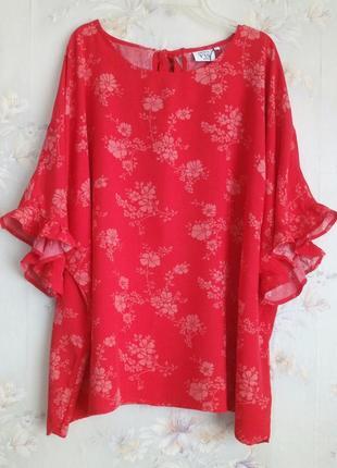 Летняя блузка (большой размер)