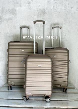 Валіза з полікарбонату, качественные европейские чемоданы