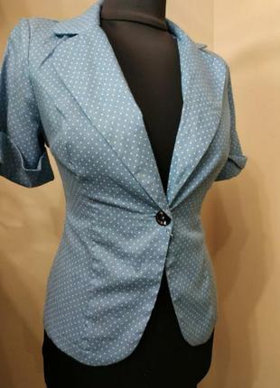 Пиджак короткий рукав