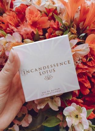 Incandessence lotus парфюмированная вода в наличии
