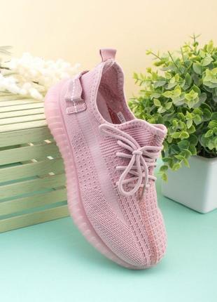 Стильные розовые пудра кроссовки из текстиля сетка летние дышащие изи кеды
