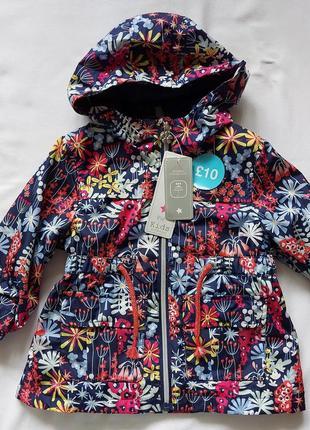 Красивая курточка, ветровка
