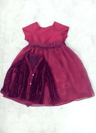 Нарядное платье + бархатный кардиган к нему 2-4 года