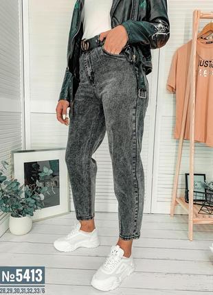 Большие размеры джинсы мом от 48 до 56 р.