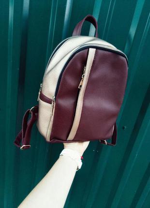 Рюкзак бордовый цвета марсала с золотистым
