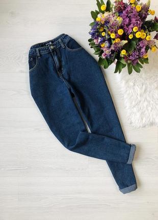 Класні мом джинси від boohoo👍