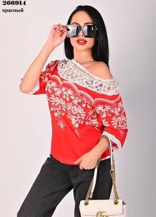Стильная женская блуза, блузка, кофточка