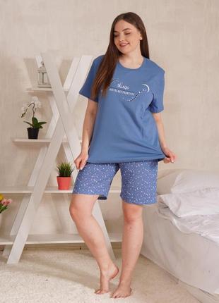 Качественный хлопковый свободный батальный домашний костюм/пижама шорты и футболка 50-56