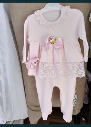 Нарядний костюм для принцеси