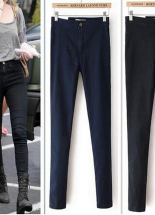 Новые джинсы american apparel с высокой талией (узкие джинсы, скини)