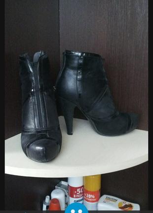 Ботинки/ботиночки/ботильоны