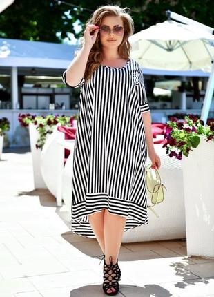 Платье 56-66 размер