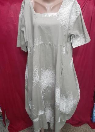 Платье--бохо