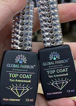 Алмазный топ global