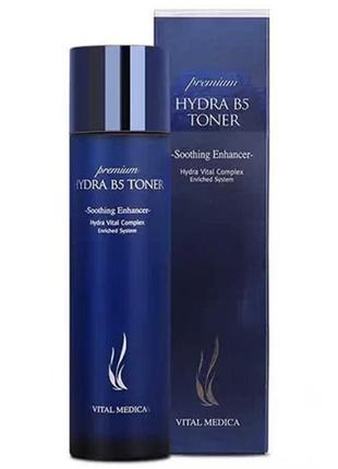 Премиум тонер a.h.c premium hydra b5 toner