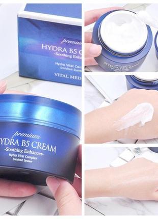 Премиум увлажняющий крем a.h.c premium hydra b5 cream