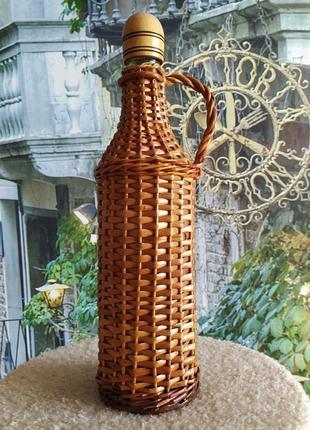 Бутыль ёмкость для хранения вина в оплётке из ивовой лозы