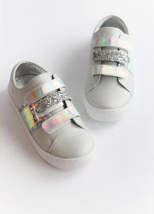 Детские кроссовки на липучках evie saba silver matt