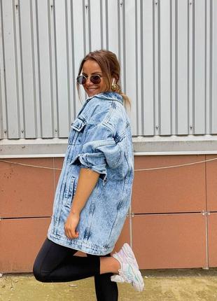 Куртка варенка оверсайз немецкий джинс