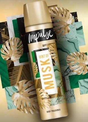 Дезодорант, спрей для тела impulse body spray hint of musk