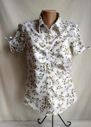 Блузкs кофтчка летняя ,белая vero moda.