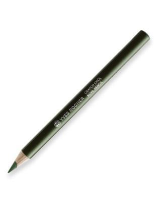 Скидка! читайте описание! карандаш для контура глаз 3в1,зеленый