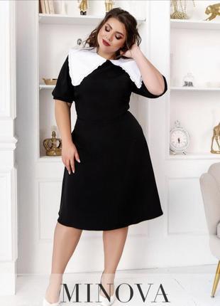 Стильна сукня батал з яскравим великим відкладним комірцем з оборками + безкоштовна доставка новою поштою