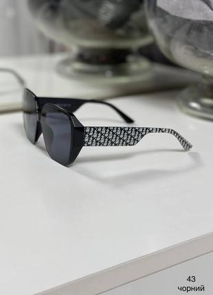 Сонцезахисні окуляри #433 фото