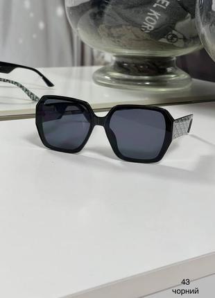 Сонцезахисні окуляри #432 фото