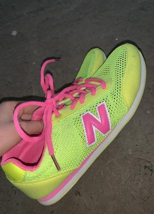 Кроссовки неоновые яркие летние кроссовки