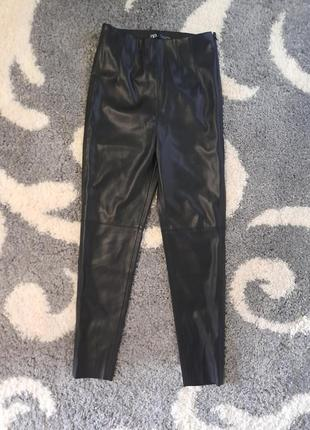 Кожанние штани лосини zara