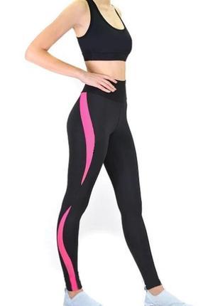 Женский спортивный костюм для занятий спортом(в расцветках)рр 42-52