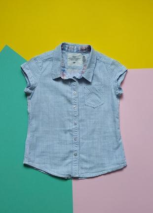 Хлопковая рубашка, блуза на 1-3 года