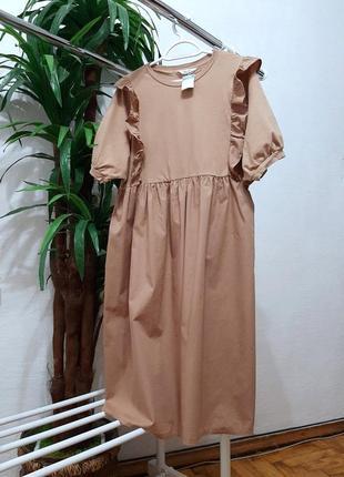Стильное модное трендовое воздушное платье большого размера 14/16
