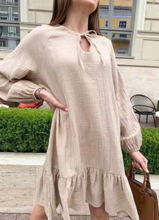 Легкое воздушное бежевое платье из муслина