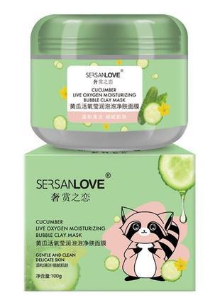 Кислородная маска sersanlove сucumber bubble mask с экстрактом огурца 100 g
